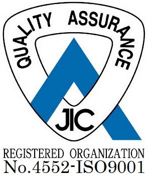ISO9001認証マーク